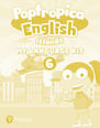 POPTROPICA ENGLISH ISLANDS 6 MY LANGUAGE KIT + ACTIVITY BOOK PACK