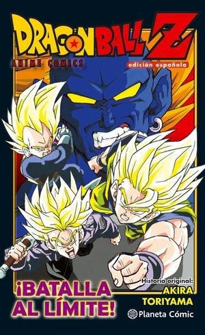 DRAGON BALL Z ANIME COMIC ­­BATALLA EXTREMA!! LOS TRES GRANDES SUPER SAIYANS