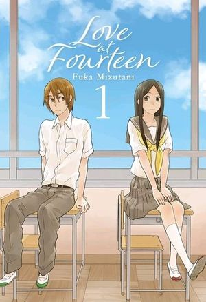 LOVE AT FOURTEEN N 01