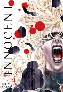 INNOCENT ROUGE, VOL. 4