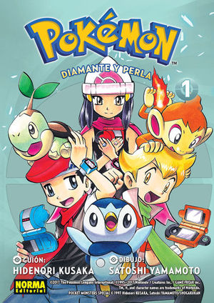 POKEMON 17. DIAMANTE Y PERLA 01