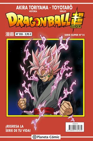 DRAGON BALL SERIE ROJA Nº 225