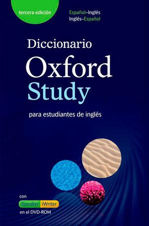OXFORD STUDY INTERACT CD-ROM