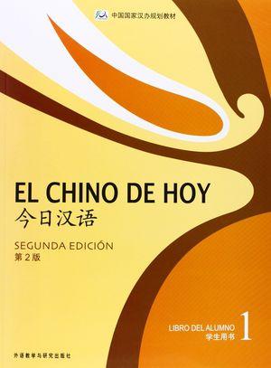 EL CHINO DE HOY 1. LIBRO DEL ALUMNO. 2º EDICIÓN         **