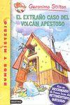 EL EXTRAÑO CASO DEL VOLCÁN APESTOSO (GS 39)