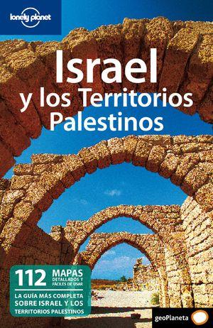 ISRAEL Y LOS TERRITORIOS PALESTINOS 1