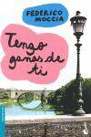 TENGO GANAS DE TI (bolsillo)