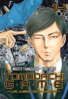 TOMODACHI GAME VOL. 14