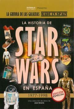 HISTORIA DE STAR WARS EN ESPAÑA 1977 1998