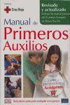 Manual de primeros auxilios (CASTELLANO)
