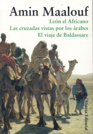Estuche - Maalouf Esencial (León el Africano+Las cruzadas vistas por los ár.+El viaje de Baldassare)