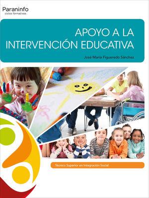 APOYO A LA INTERVENCIÓN EDUCATIVA