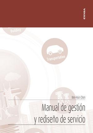 MANUAL DE GESTIÓN Y REDISEÑO DE SERVICIO