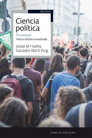 CIENCIA POLÍTICA. UN MANUAL (ED. ACTUALIZADA 2015)