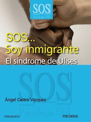 SOS...Soy inmigrante