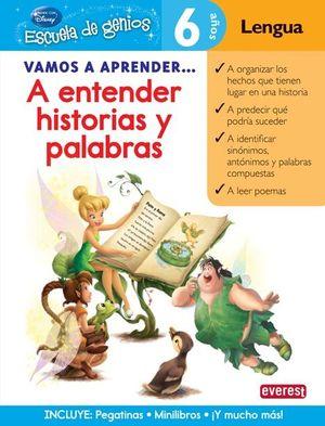 A ENTENDER HISTORIAS - 6 AÑOS LENGUA