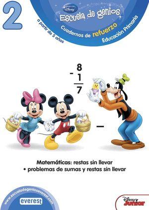 ESCUELA DE GENIOS. 5-6 AÑOS. COMPETENCIA MATEMÁTICA: RESTAS  SIN LLEVAR. PROBLEM