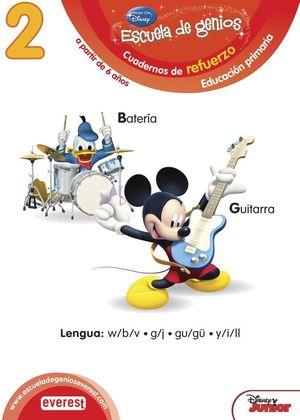 ESCUELA DE GENIOS. 5-6 AÑOS. COMPETENCIA LINGÜÍSTICA: GÜE/GÜI , B/V, Y/LL, G/J