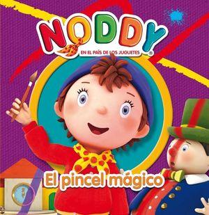 NODDY. EL PINCEL MÁGICO