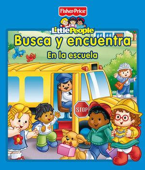 BUSCA Y ENCUENTRA. EN LA ESCUELA