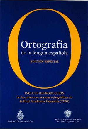 Ortografía de la lengua española. Edición especial coleccionista