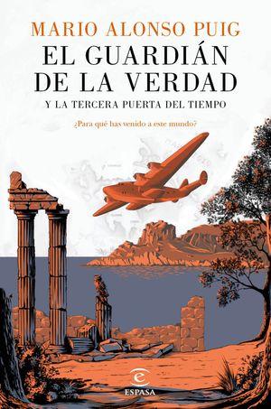 EL GUARDIAN DE LA VERDAD