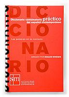 DICC.COMBINATORIO PRACTICO(RUSTICA) 11
