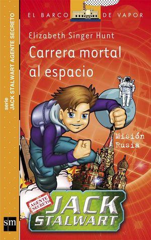 BVNJS. 9 CARRERA MORTAL AL ESPACIO
