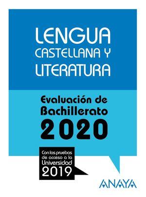 SELECTIVIDAD LENGUA CASTELLANA 2020