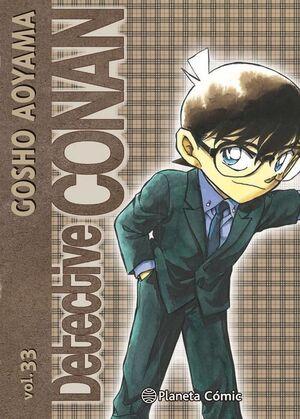 DETECTIVE CONAN Nº 33 (NUEVA EDICIÓN)