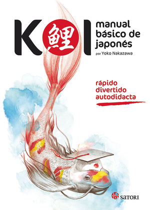 KOI MANUAL BÁSICO DE JAPONÉS
