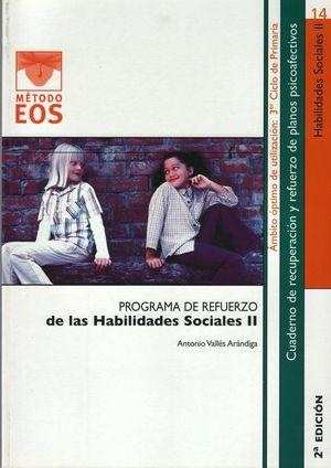 Habilidades sociales II