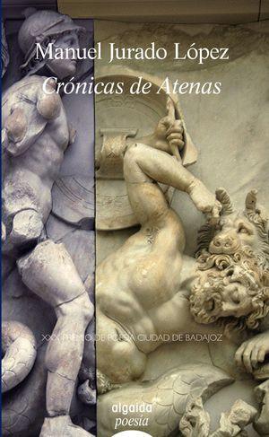 CRÓNICAS DE ATENAS (XXX PREMIO DE POESÍA CIUDAD DE BADAJOZ)