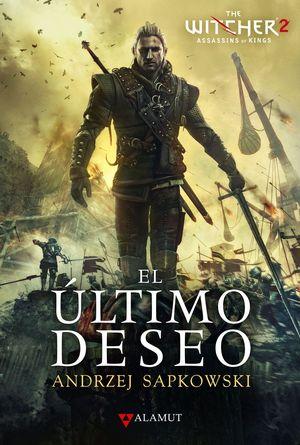 EL ÚLTIMO DESEO (ED.ESPECIAL THE WITCHER 2)