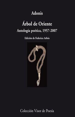 ÁRBOL DE ORIENTE