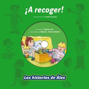 A recoger! (2012)