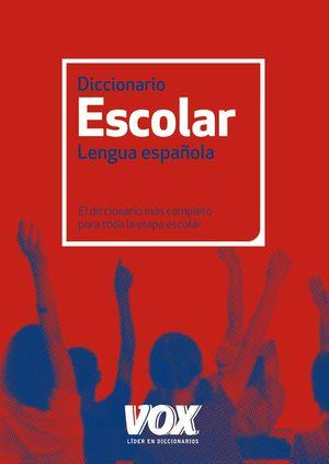 DICCIONARIO ESCOLAR LENGUA ESPAÑOLA 2012