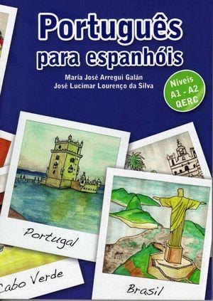 PORTUGUES XXI 1 ALUMNO+EJERCICIOS+CD